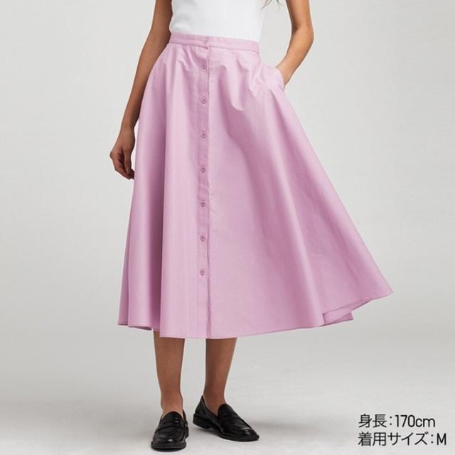 フロントボタンサーキュラースカート(丈標準76~80cm)