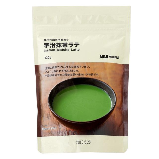 好みの濃さで味わう 宇治抹茶ラテ 120g