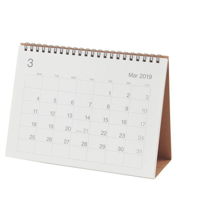 バガスペーパーカレンダー・中 19年3月~20年3月・200×145