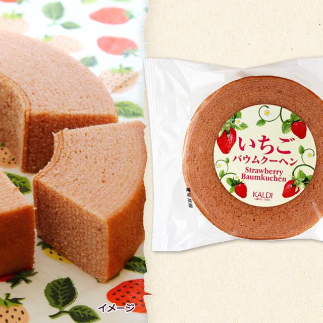 カルディオリジナル いちごバウムクーヘン 1p
