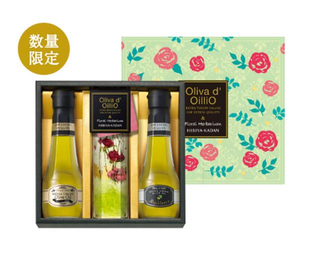 Oliva d' OilliO エキストラバージンオリーブオイル & 日比谷花壇ハーバリウム(バラ)ギフト