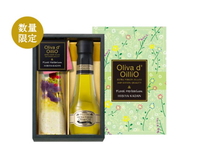 Oliva d' OilliO エキストラバージンオリーブオイル & 日比谷花壇ハーバリウム(バラ&スターチス)ギフト