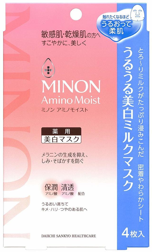 アミノモイスト うるうる美白ミルクマスク(医薬部外品)