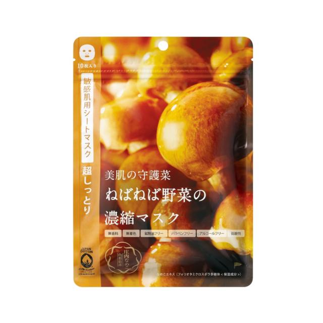 @cosme nippon|美肌の守護菜 ねばねば野菜の濃縮マスク 庄内なめこ 10枚入り