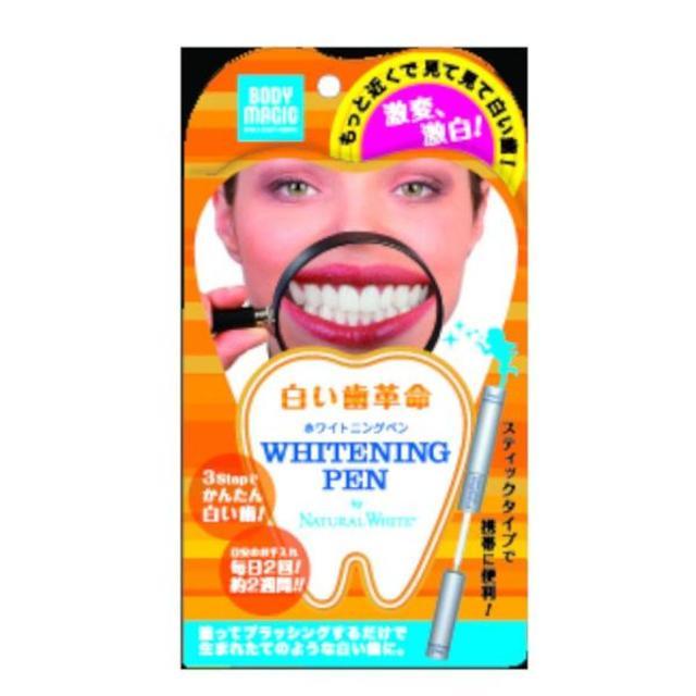 BODY MAGIC|ホワイトニングペン 3ml×2