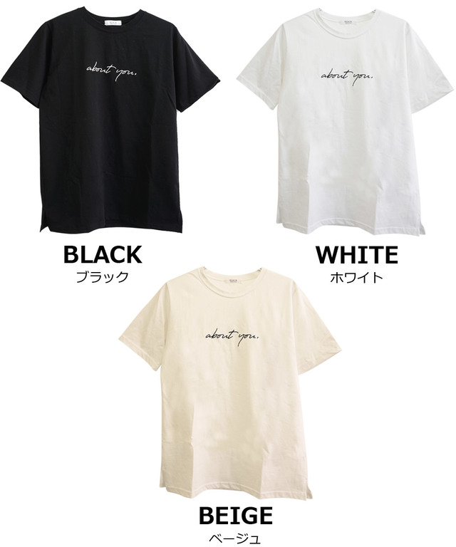 about you Tシャツ