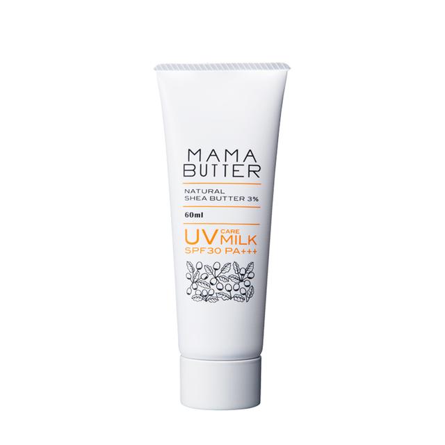 UVケアミルク(無香料)60ml