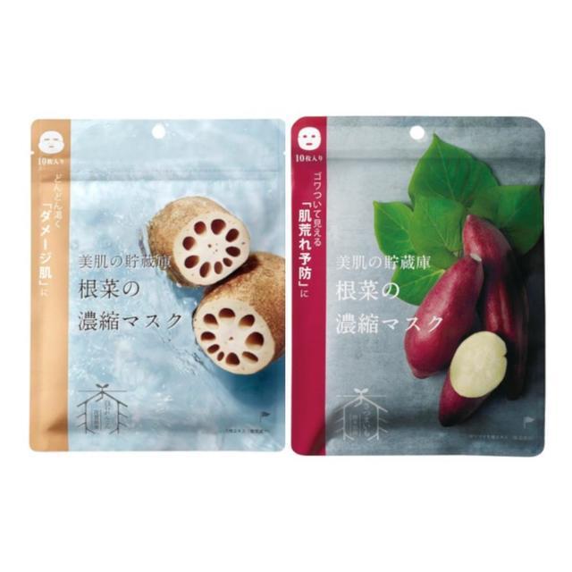 @cosme nippon|美肌の貯蔵庫 根菜の濃縮マスク2種類セット(白石れんこん・安納芋) 10枚入り
