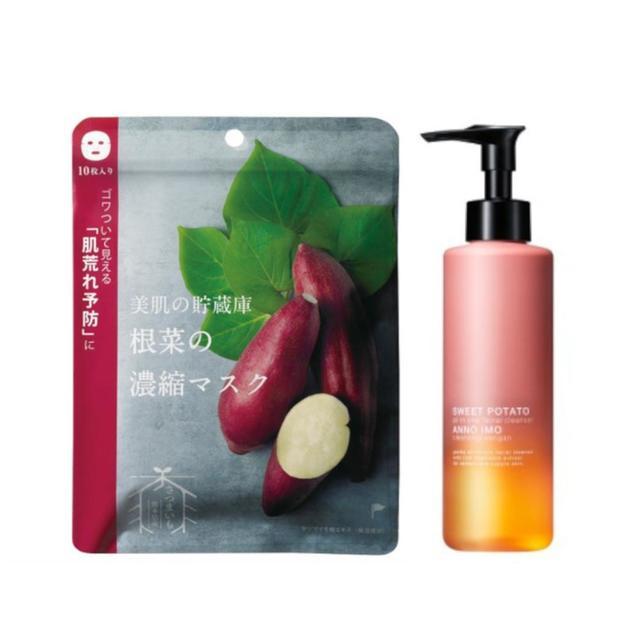 @cosme nippon|美肌の貯蔵庫 根菜の濃縮マスク10枚入・根菜の濃縮クレンジング洗顔200ml(安納芋)