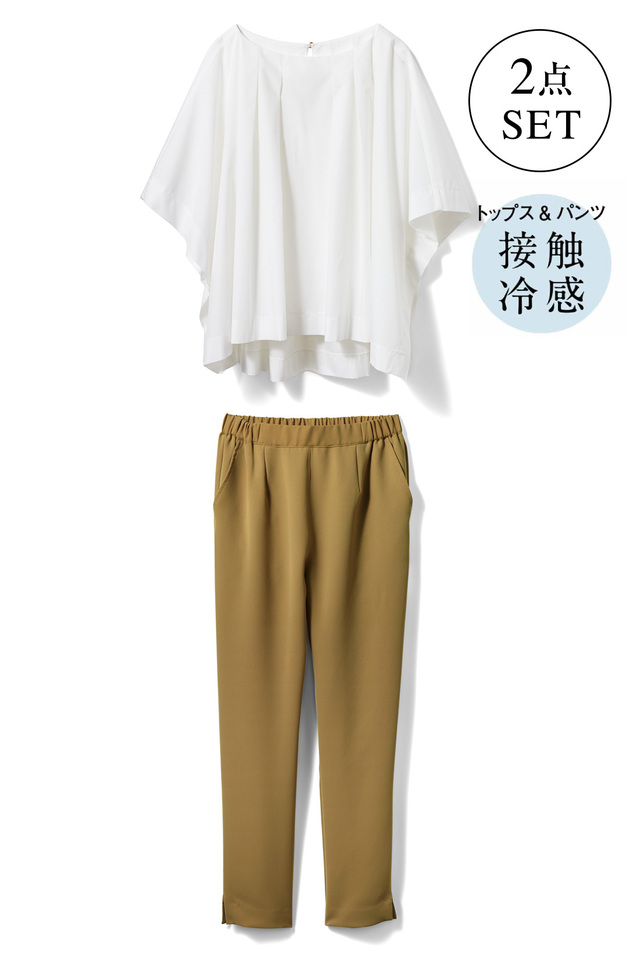 IEDIT×牧野紗弥さん 女っぽさもカジュアルもかなえる パンツコーディネイトセット〈オフホワイト×ベージュ〉