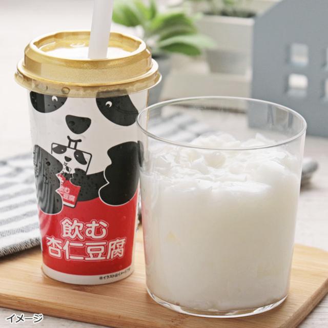 カルディオリジナル 飲む杏仁豆腐