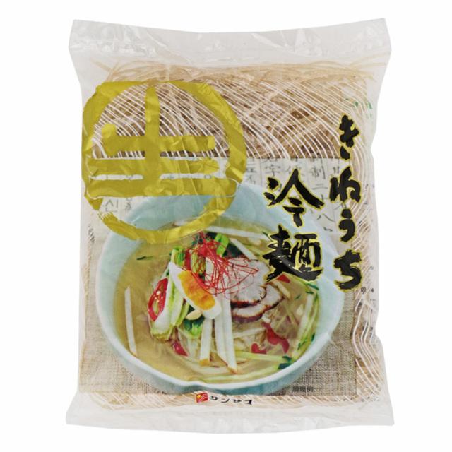 きねうち冷麺 150g