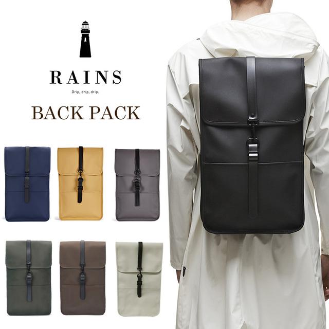 【LAB】 RAINS BACK PACK