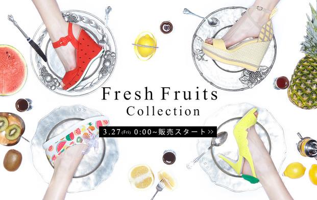 そんなRANDAから新しく発売されたのがこちらのFresh Fruitsシューズ!